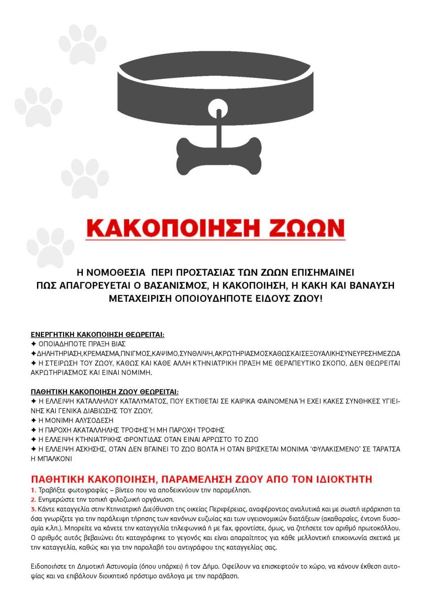 dogs_page_4